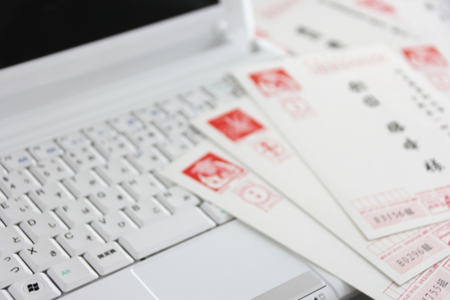 ネットで注文できる年賀状印刷(2018年戌年)